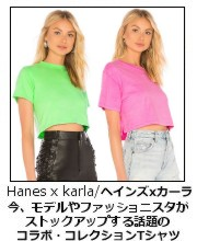 X カーラ Tシャツt